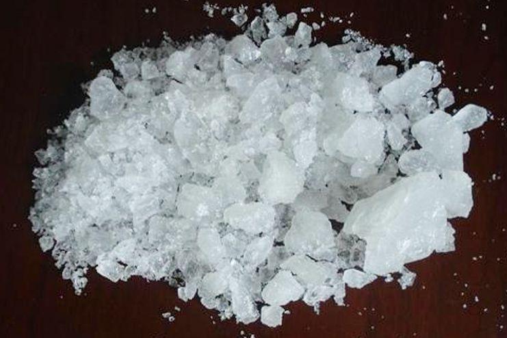 Aluminum Salt